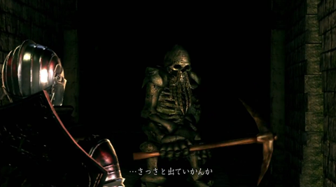 ds82.png